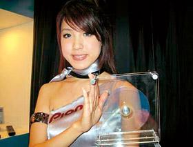 pioneer_400_gb_bd_disk.jpg