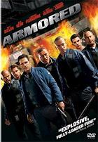 armored-dvd.jpg