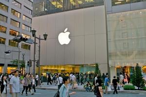 apple_store_japan_tokyo.jpg