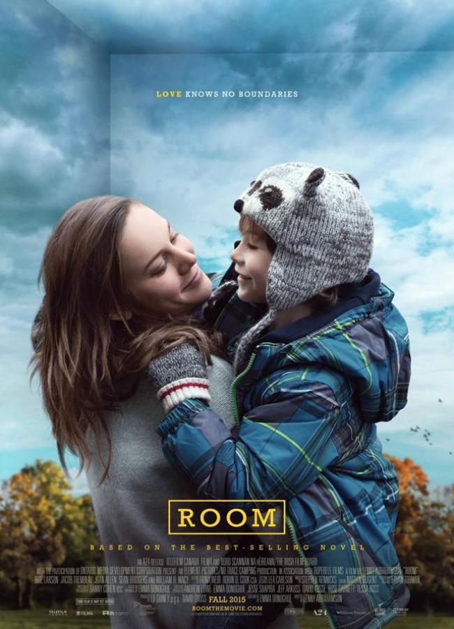 Soba<br>(Room)